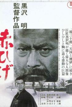 Barberousse (1965)