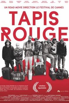 Tapis Rouge (2017)
