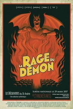 La Rage du Démon (2017)