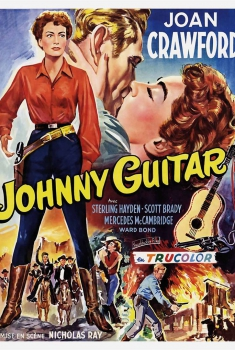 Johnny Guitare (2018)
