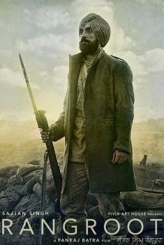 Sajan Singh Rangroot (2018)