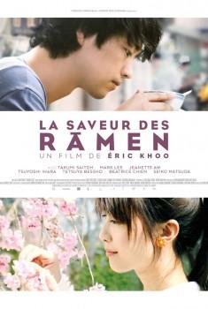 La Saveur des ramen (2018)