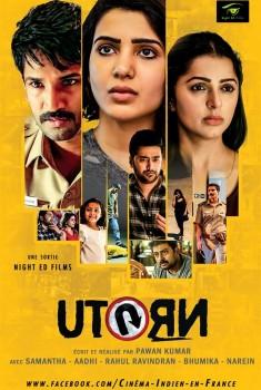 Uturn (2018)