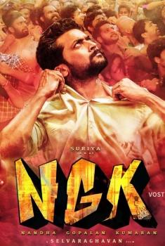 NGK (2019)