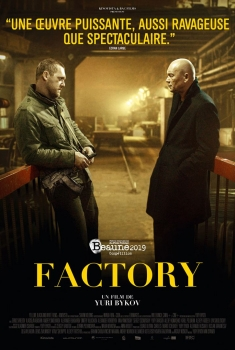 Factory (2019)